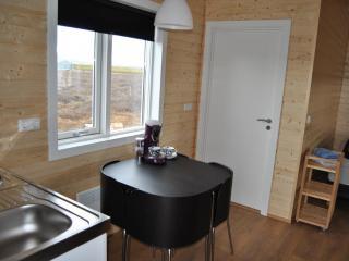 Egilsstadir Iceland Vacation Rentals - Home