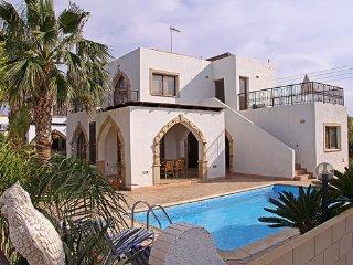 Protaras Cyprus Vacation Rentals - Villa