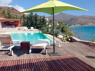 Aegina Greece Vacation Rentals - Villa