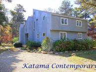 GATTA - Katama Area, 1.5 mi to South Beach, Spacious Contemorary Home, Deck and