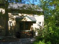 Front Exterior with 2 bedrooms, 1.5 baths in Waterville Valley, NH