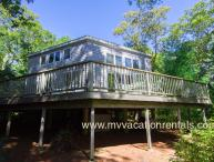 SCHEB - Waterfront on Ice House Pond (Old House Pond),  Swim, Kayak, Spacious Deck with Lovely Views. 15 Minute Walk or 3 Min Drive to  Lambert's Cove Beach