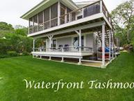 HOMAR - Gorgeous Waterfront home and Separate Guest House,  Specatular Waterviews and Sunsets