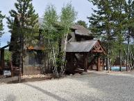 Gilded Mountain Clubhouse - Reception/Conference Room Rental