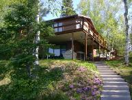 Eagles Perch: Year-Round Northwoods Lakehome on the Shores of Eagles Nest Lake #1